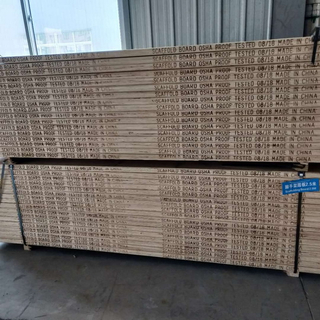 OSHA Wooden Timber LVL Scaffolding Board